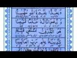 1_2_-_Qaseeda_Husna_in_praise_of_Muhammad_(