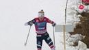 — Кубок мира по лыжным гонкам — Тереза Йохауг выиграла гонку на 10 км свободным стилем — Лиллехаммер 2018