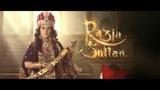 RAZIA SULTAN Launch Trailer