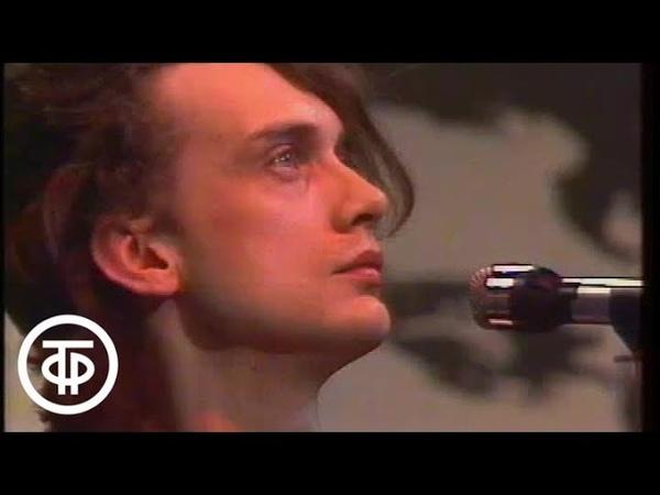 Группа Альянс На заре. Телемост Москва - Ленинград Рок и вокруг него (1987)