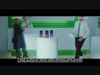 Manizha — Второй Samsung в подарок