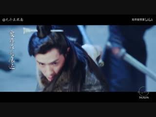 • Fan-made: l• 朱一龙 • Чжу Илун • l 仙剑一bgm• l