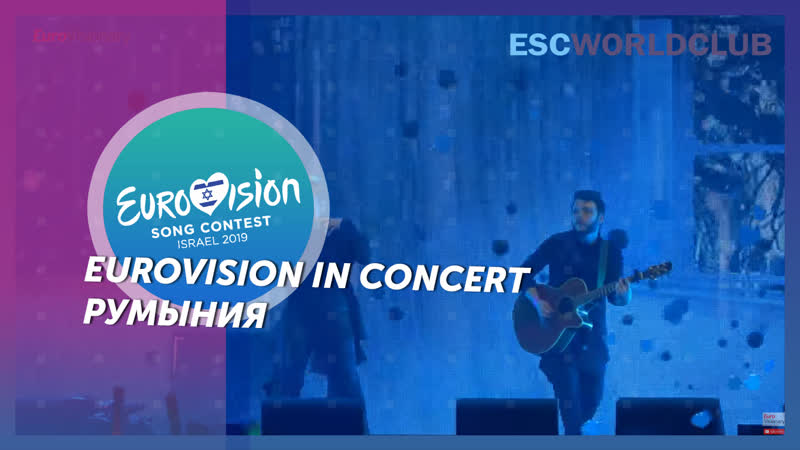 Ester Peony On a Sunday Eurovision in Concert 2019 Romania