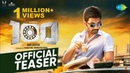 100 Official Teaser Atharvaa Hansika Motwani Sam Anton Sam CS Kaviya Venugopal Auraa