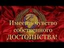 Особо срочно! Набор специалистов в госструктуры СССР!