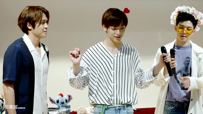 [08.06.18] N.Flying (Jaehyun - Bingle Bangle Fake Love) @ Junggu Youth Center Fansign