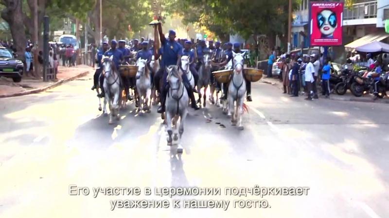Председатель КНР Си Цзиньпин нанесет государственный визит в Сенегал 21 июля.