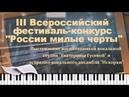 Конкурс в г Скопино 27 05 2018