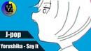 [J-POP UA cover] Uta - Say it