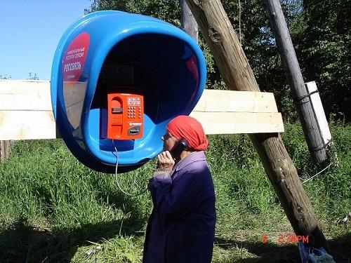 Коломенцы могут теперь бесплатно звонить с таксофонов в другие муниципалитеты Подмосковья