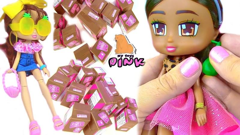 DRESS UP ОДЕВАЛКИ! ОДЕЖДА ДЛЯ КУКОЛ! BOXY GIRLS Игры для Девочек с Май Тойс Пинк
