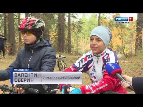 Выпуск программы 'Вести Ульяновск' (23.10.18, 12:30)