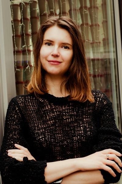 Ирина Ясинская