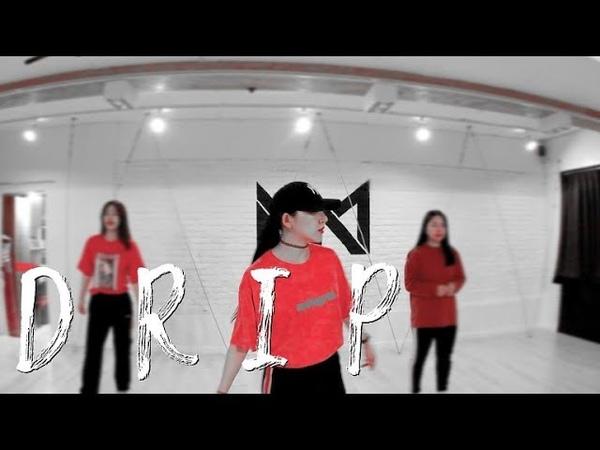 Drip 안무_걸스힙합_왕십리댄스학원 네가티브모션 2018