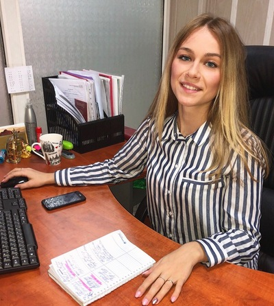 Аня Прохорова