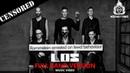 Rammstein - Los: Full Band Version (Music Video) [GER/ENG/RU/ES/PT/FR/EES]