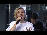 Полина Гагарина - Стану Солнцем (LIVE Авторадио, шоу Мурзилки Live, 27.11.18)
