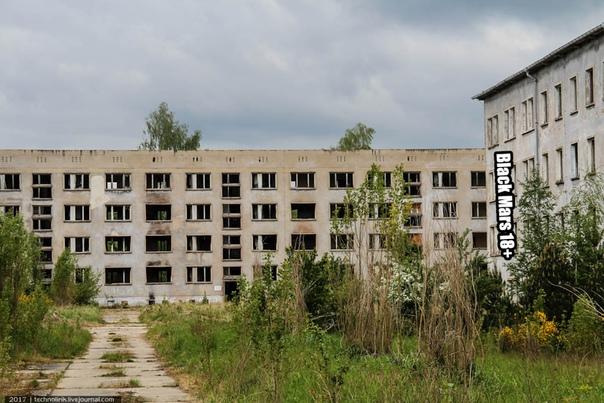Заброшенный город Розенкруг.