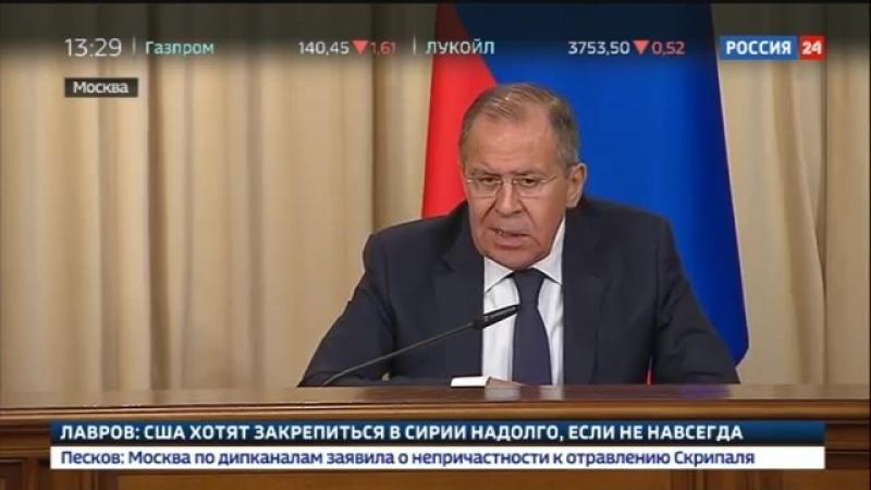 Россия 24 - Лавров для Лондона подозрение - царица доказательств - Россия 24