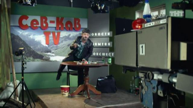 Наша Russia 5 сезон 1 серия