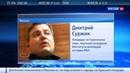 Новости на Россия 24 • Пропаганда жертвенности Социальная реклама от самарской студии Ералаш