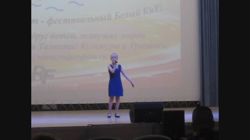 Новгородский КиТ 2018 - Полюби небо.