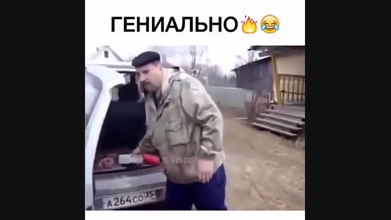 Зачем в багажнике кирпич pfxtv d ,fuf;ybrt rbhgbx