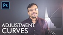 Adjustments Curves in Adobe Photoshop Urdu / Hindi