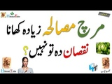 benefits of spicy food spicy food bad for health benefits of spicy food weight loss