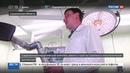 Новости на Россия 24 На Сахалине построили новый хирургический комплекс