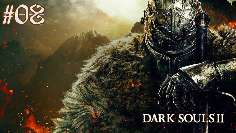 Dark Souls II Scholar of the first sin - Всё ради фонтана [08]