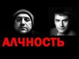 Захар Прилепин и Сергей Шаргунов 17.07.2018