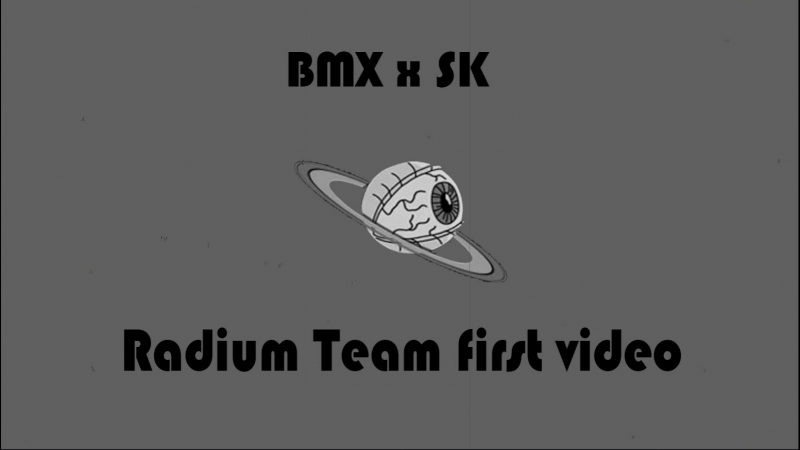 Radium_Team_first_vedeo