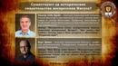 Существуют ли исторические свидетельства воскресения Иисуса? Уильям Лейн Крейг vs. Барт Эрман