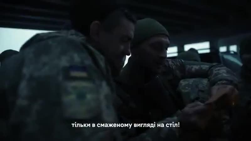 Військові зі Сходу привітали українців з Новим роком