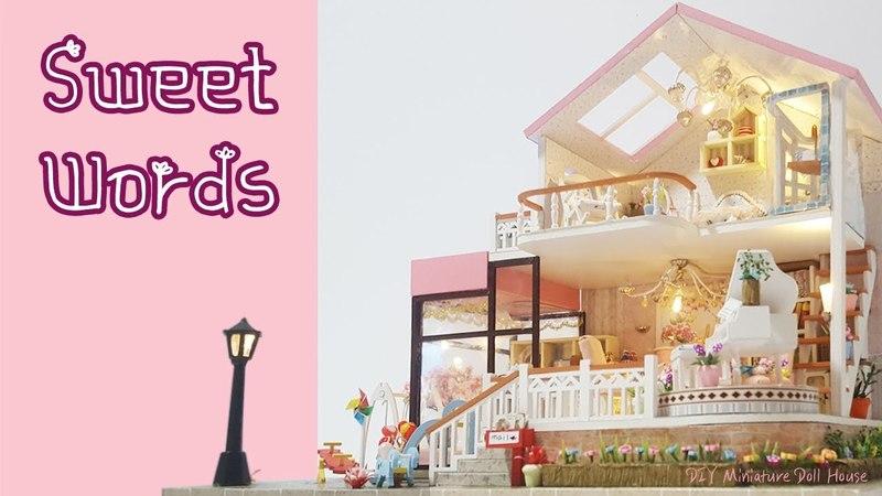 [DIY Miniature]핑크 스윗홈 미니어쳐ㅣ sweet words ㅣDollhouse kit ㅣ박소소