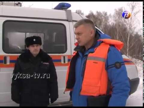 Выкса ТВ: кто обеспечивает безопасность на льду?