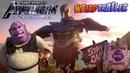 AVENGERS ENDGAME Weird Trailer Мстители 4 - безумная пародия на трейлер от Альдо Джонса