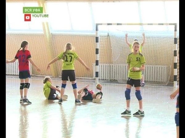 Уфа в третий раз принимала открытый детский турнир по гандболу памяти Евгения Сергеевича Лютрова