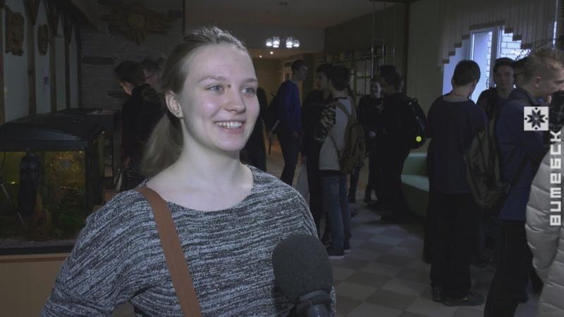 Финал республиканской олимпиады по физике проходит в Лужесно (26.03.2019)