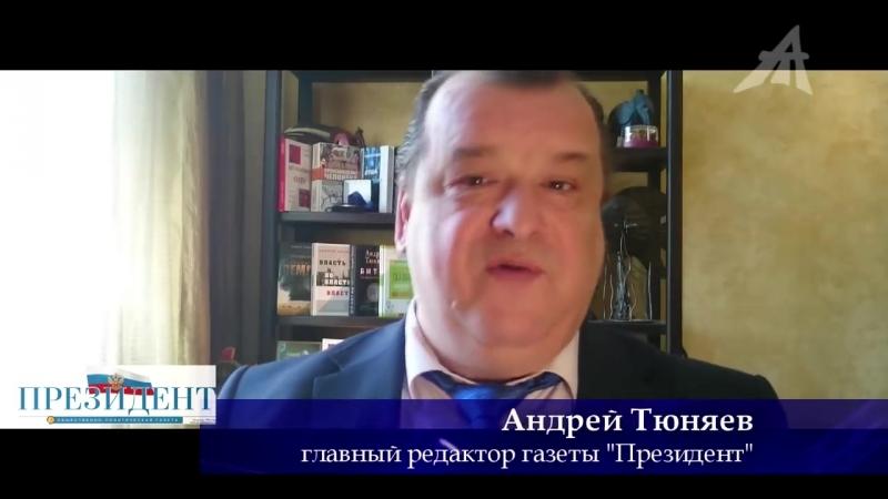 Наебулина съ...балась из России в Америку со всеми золотовалютными активами страны