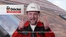 Дёке (Docke) - качества стандарт!