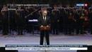 Новости на Россия 24 • 75 годовщина победы в Сталинградской битве: Путин приехал на военный парад