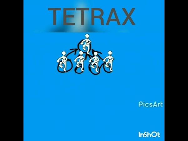 ТетраХ