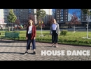 HOUSE DANCE ГЛАДКИХ СВЕТЛАНА ЦТ ФЕНИКС