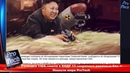 Разведка США нашла в КНДР 13 секретных ракетных баз ➨ Новости мира ProTech