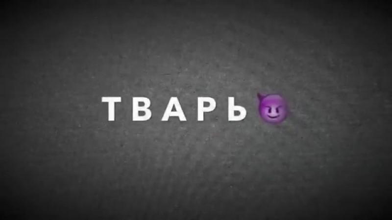 Instagram @max barskih Док фильм