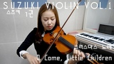 O Come, Little Children violin solo_Suzuki violin Vol.1