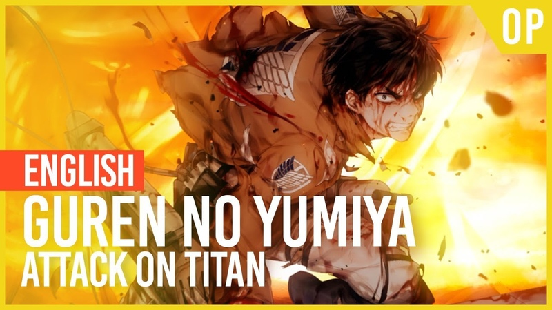 Attack on Titan - Guren no Yumiya (OP/OPENING) | ENGLISH ver | AmaLee