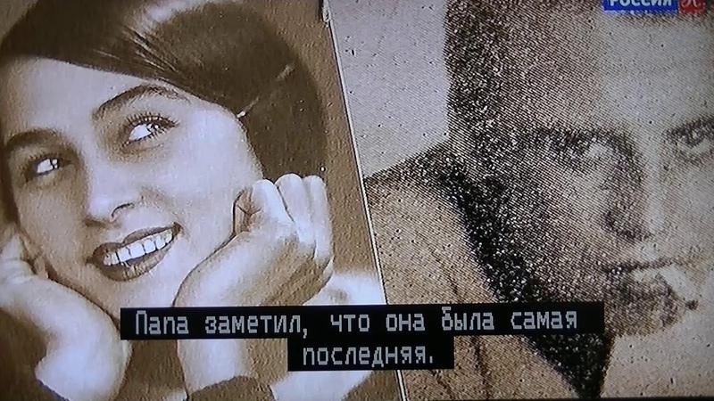 Среди лукавых игр и масок. Виктория Владимировна Лепко (2018)